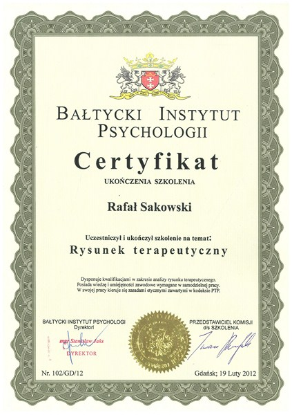 17-dyplom